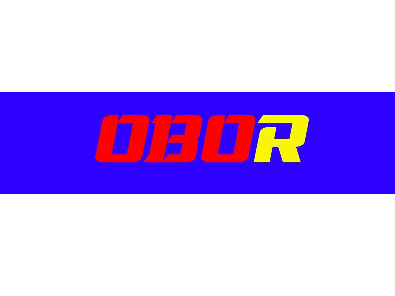 Logo-OBOR-uno-dei-Progetti-di-Cooperazione-Internazionale