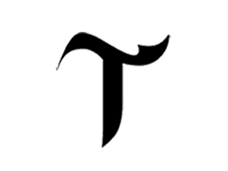 Logo-Trendiest
